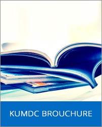 KUMC Brochure
